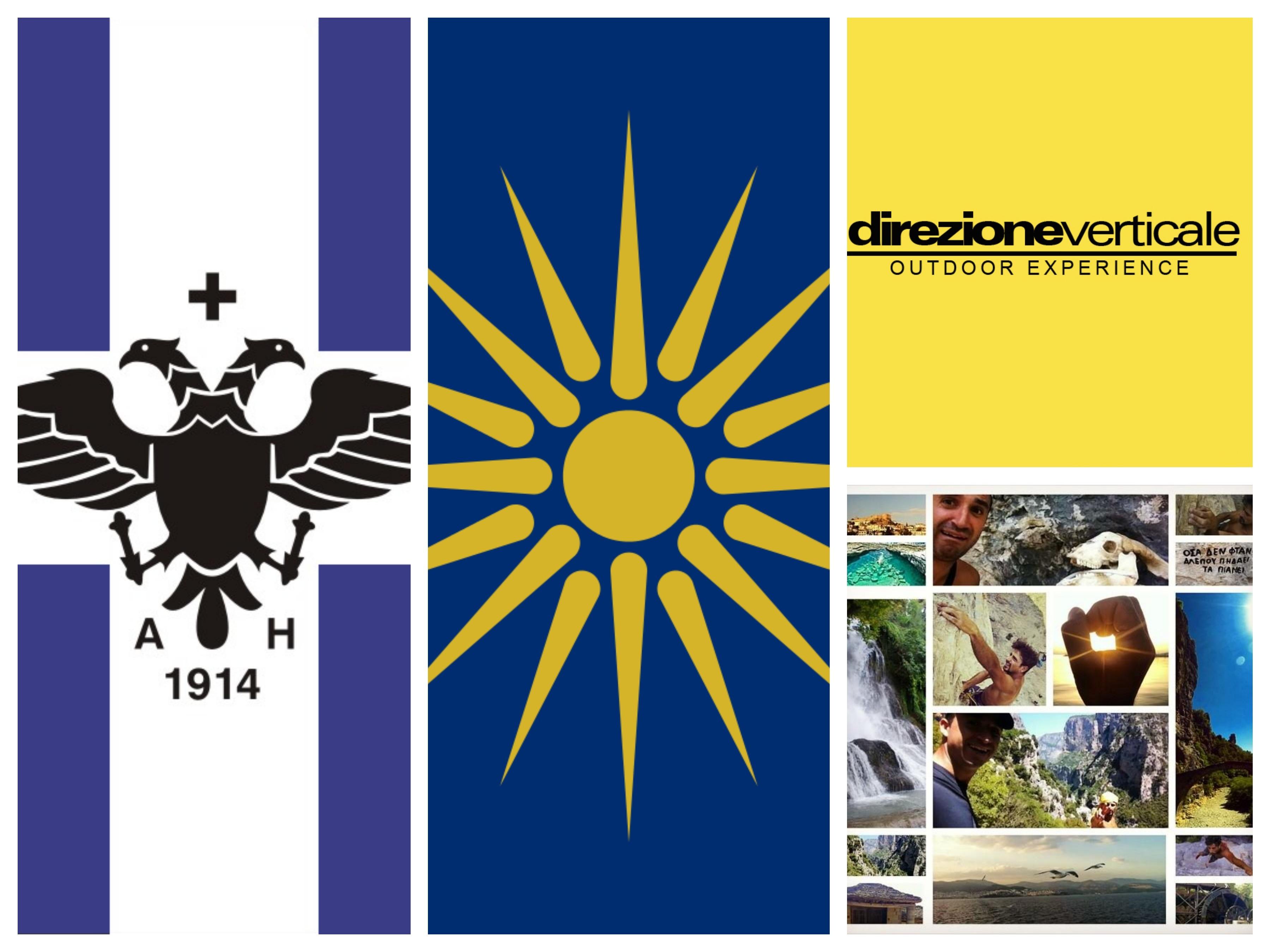 Climbing Greece Vol II (Epirus, Macedonia)