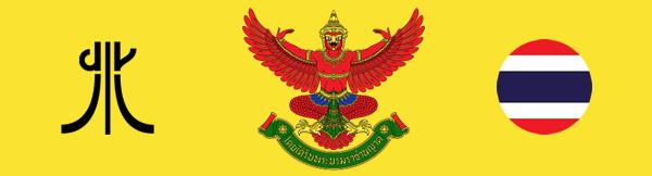 bannerthailand2-jpg
